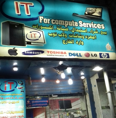 IT For computer services